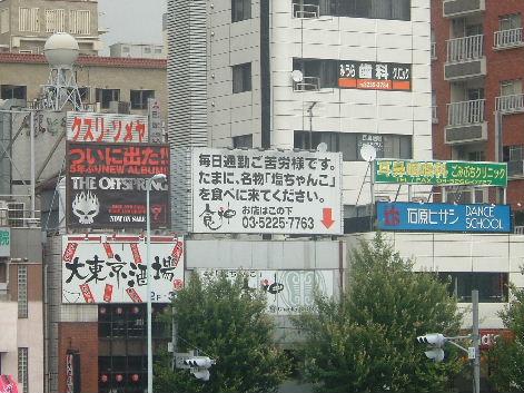 2008_0712画像0145