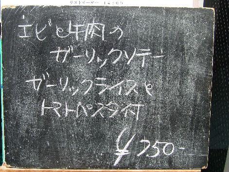 2008_0619画像0023
