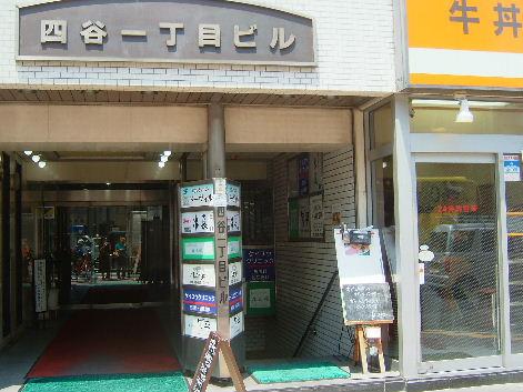 2008_0619画像0025