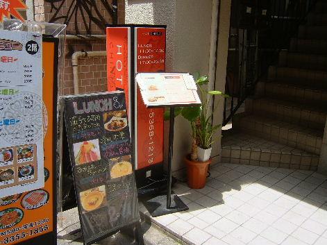 2008_0627画像0202