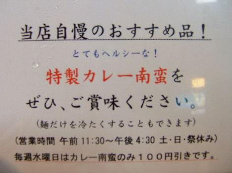 2008_0627画像0206