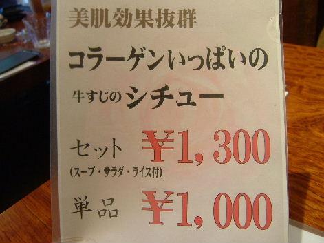 2008_0627画像0223