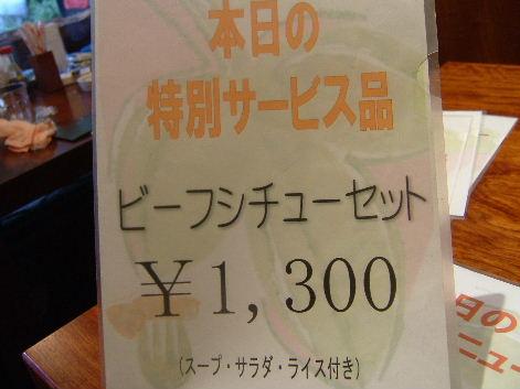 2008_0627画像0220