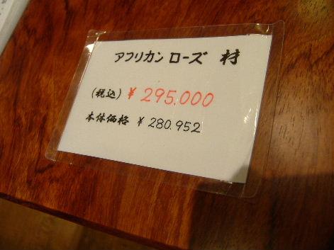 2008_0627画像0235