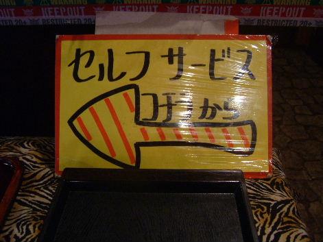 2008_0627画像0244