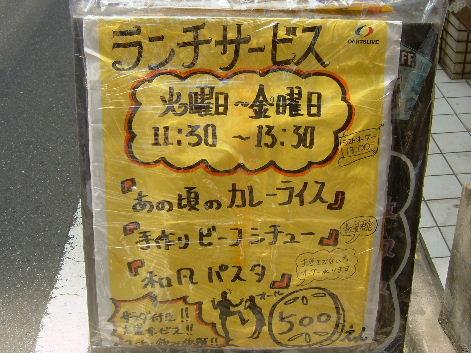 2008_0627画像0257