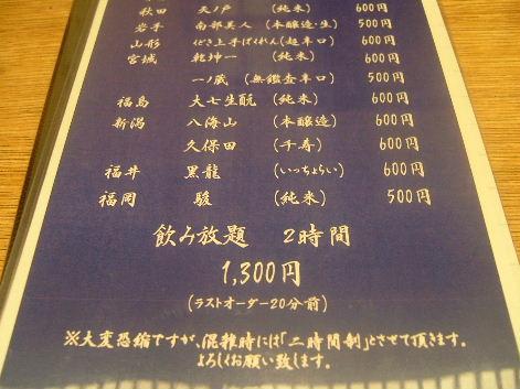 2008_0704画像0084