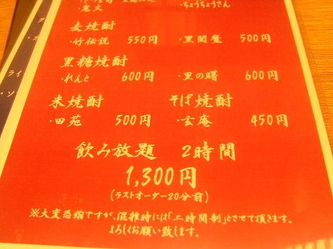 2008_0704画像0082