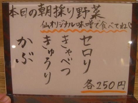 2008_0704画像0079
