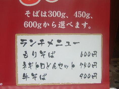 2008_0704画像0098