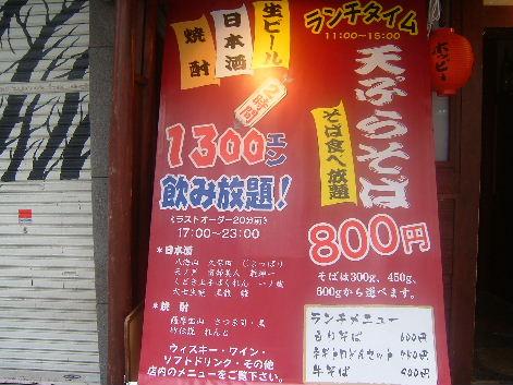 2008_0704画像0097