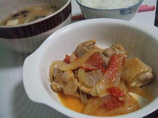 チキンのトマト味噌煮込み