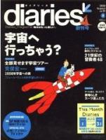 dairiesmagazine
