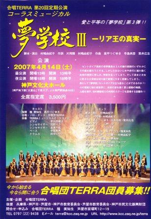 200704.jpg