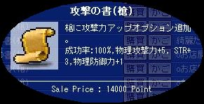 Maple0004.jpg