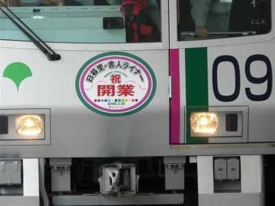 P1040140.jpg