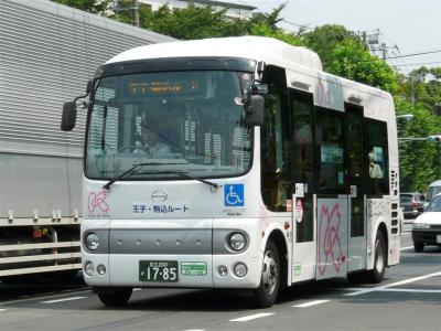 P1060540.jpg