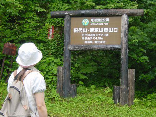 2008_0714AA.jpg