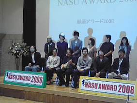 08ssff-award1.jpg