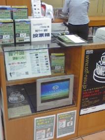 08ssff-tsutaya1.jpg