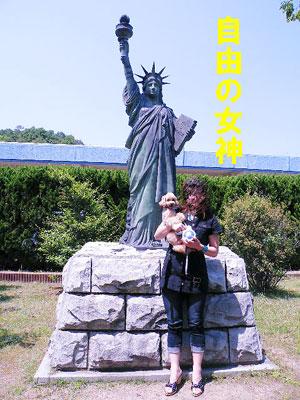 アメリカに行きました~自由の女神~