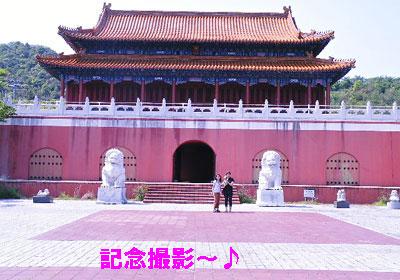 中国行きました~天安門広場~