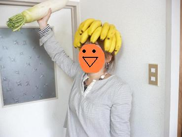 コピー ~ バナナ
