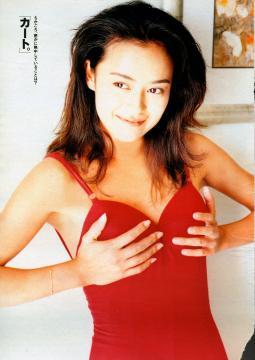 後藤久美子画像