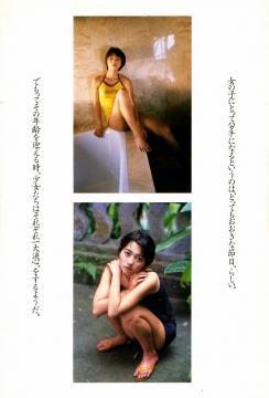 遠藤久美子画像