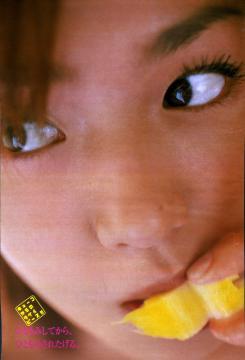 深田恭子画像