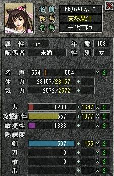 力1200