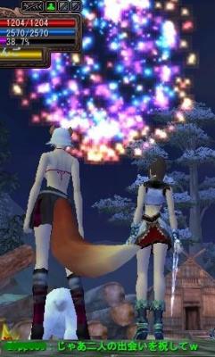 記念の花火♪
