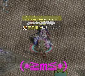 おめでとう!!!!
