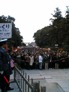 鎌倉 八幡宮