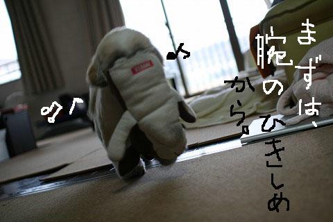 s-IMG_9029.jpg