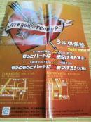 20080805154920_convert_20080805163720.jpg
