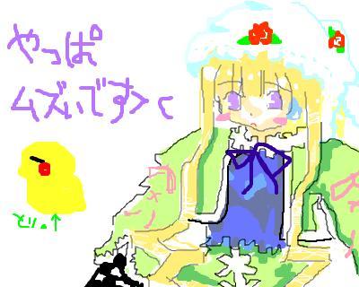 snap_necrophilia15_200856102853.jpg