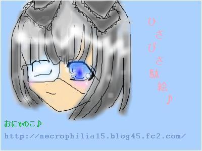 snap_necrophilia15_gantai.jpg