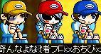 gomen yurushite 001