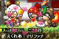 Maple0007.jpg