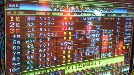 NEC_0806.jpg