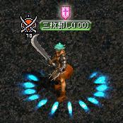 剣士100