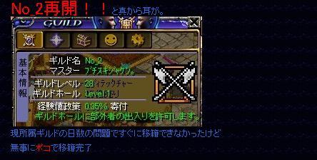 No_2.jpg
