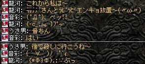 2008,03,16,4