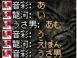 2008,03,17,1