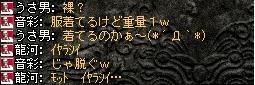 2008,03,17,3