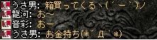 2008,03,17,8