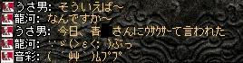 2008,03,17,15