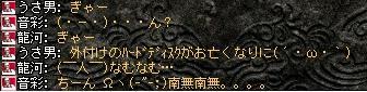 2008,03,19,5