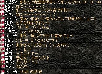 2008,03,19,6